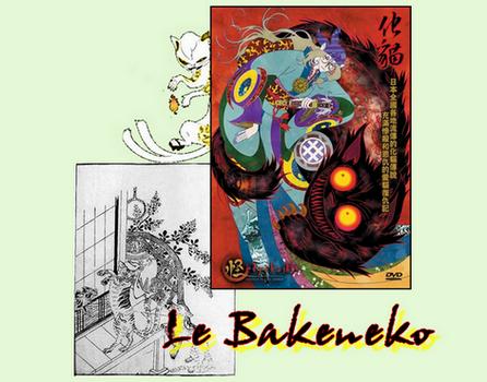 Le Bakeneko