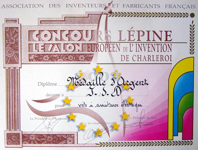 Concours Lépine International