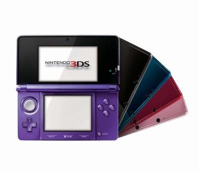 Joyeux anniversaireà la 3DS !