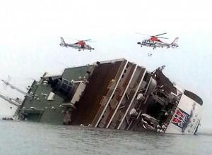 Le ferry sud-coréen a été capturé en photo avant de sombré dans les eaux profondes.