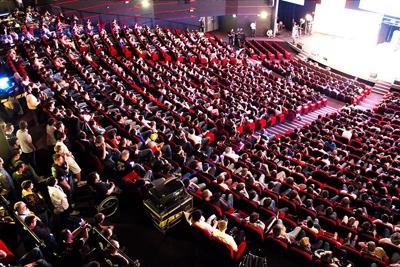 Grand événement de fans d'eSport