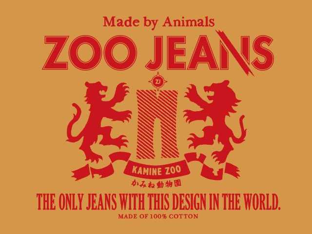 logo marque zoo jeans