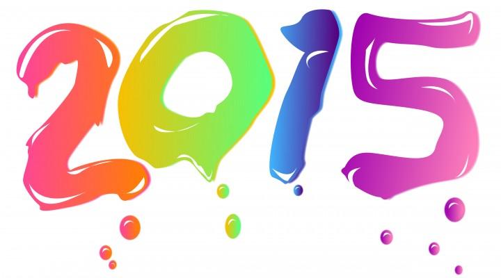 Les films à surveiller pour 2015