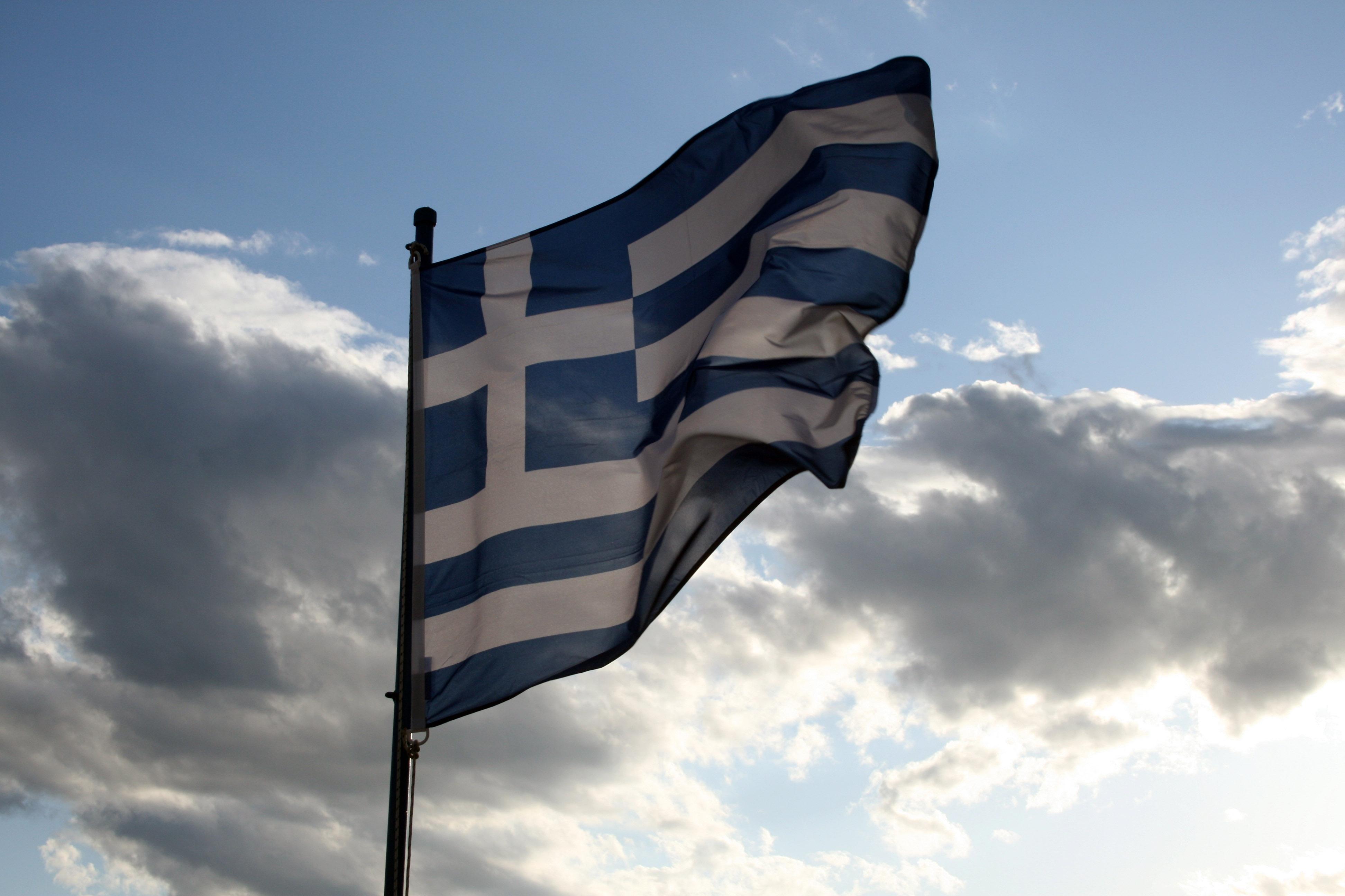Le problème de la dette grecue