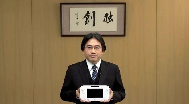 Décès de Satoru Iwata
