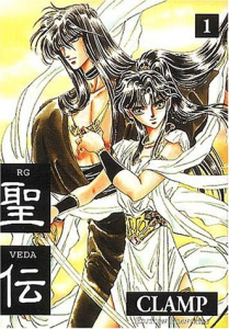 couverture manga rg veda