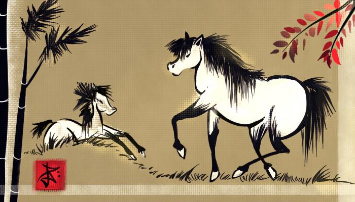Les races chevalines japonaises