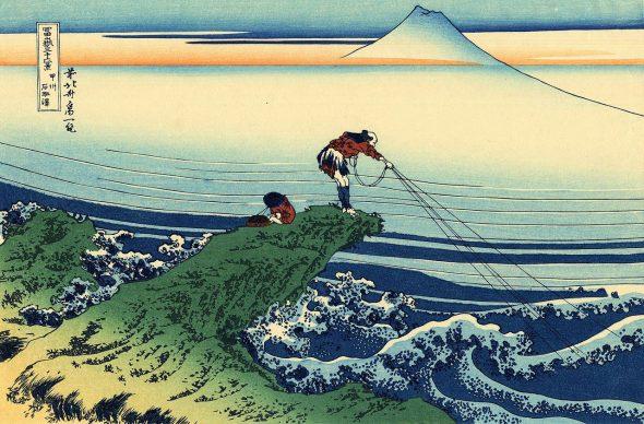 le pêcheur de Kajikazawa