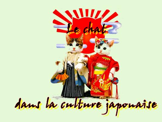 Le chat dans la culture japonaise