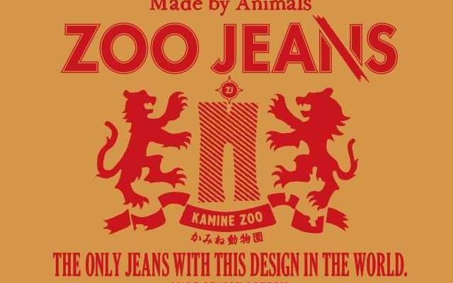 Zoo Jeans, une nouvelle façon de voir la mode