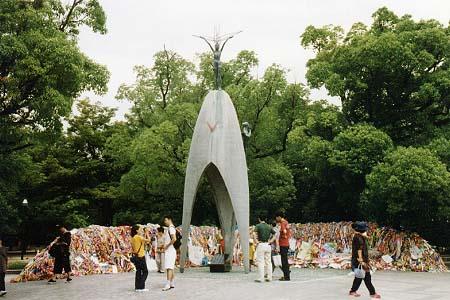 Le Monument de la Paix en l'honneur de Sadako Sasaki