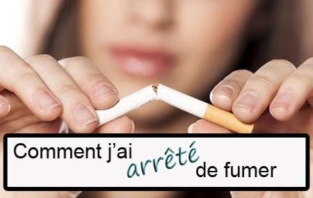 Comment j'ai arrêté de fumer