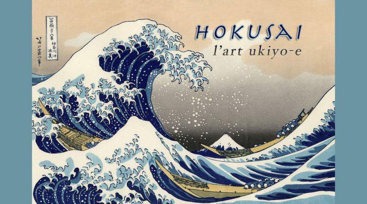 Hokusai : l'art ukiyo-e