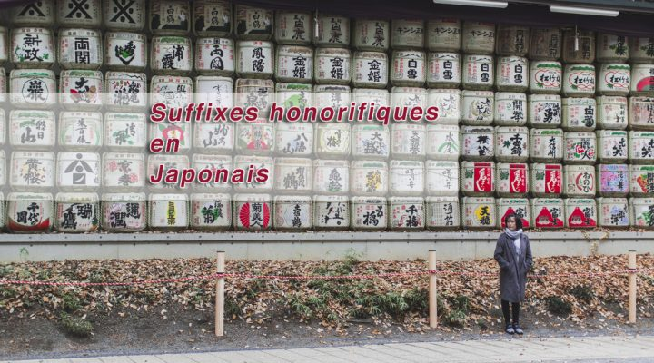 Les suffixes honorifiques en japonais