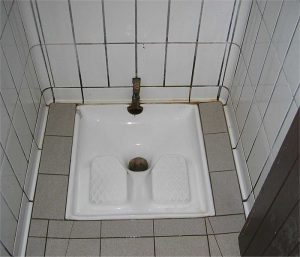 Les toilettes turques