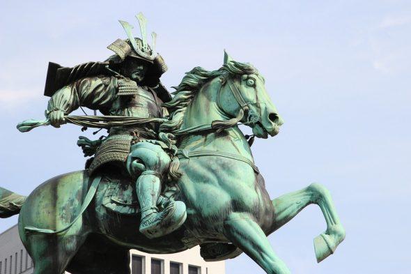 Samouraï et équitation