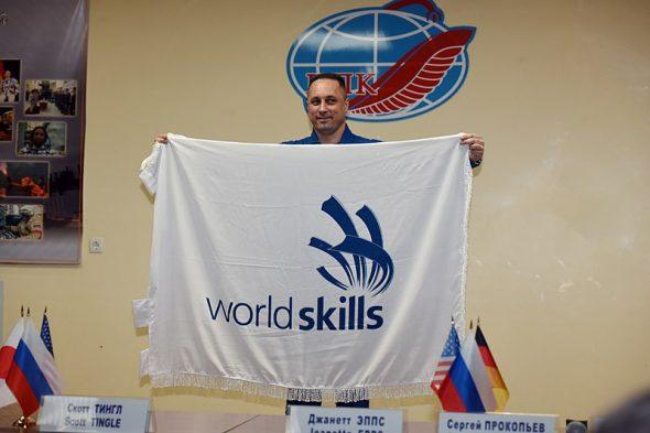 Drapeau World Skills